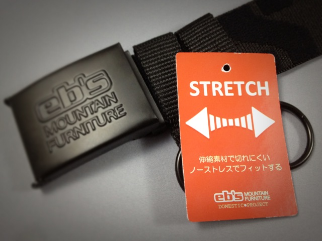 STRETCH TAG